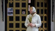 Вербное воскресенье во Владивостоке