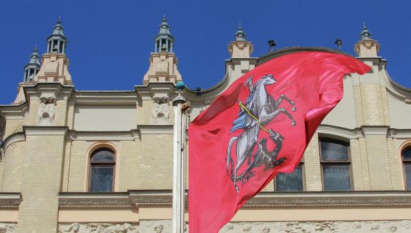 Флаг города Москвы. Архивное фото