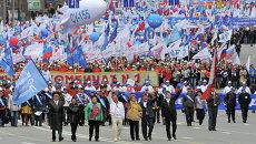 Акция федерации профсоюзов в Москве