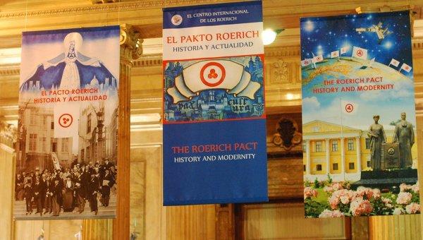 Выставка, посвященная истории Пакта Рериха, открылась в Аргентине