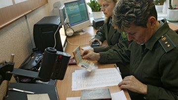 Паспортный контроль на границе. Архивное фото
