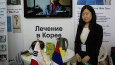 Международная туристическая выставка во Владивостоке
