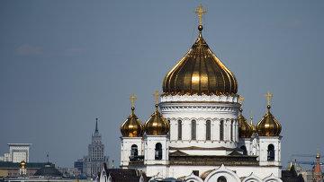 Вид на Храм Христа Спасителя и центр Москвы, архивное фото