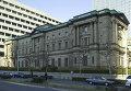 Головной офис Банка Японии в Токио