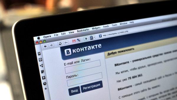 RIAA обвиняет ВКонтакте как распространителя пиратской музыки
