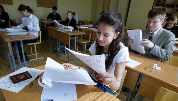 Единый государственный экзамен. Архивное фото