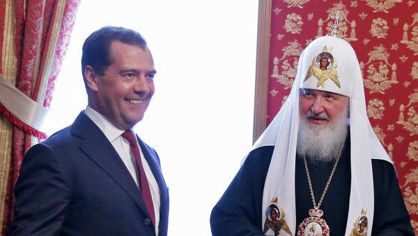 Картинки по запросу Медведев и Патриарх Кирилл