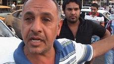 Очевидец теракта в Багдаде о том, как заметил заминированную машину