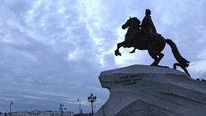 Памятник Петру I Медный всадник. Архивное фото