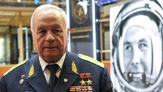 Космонавт Виктор Горбатко. Архивное фото