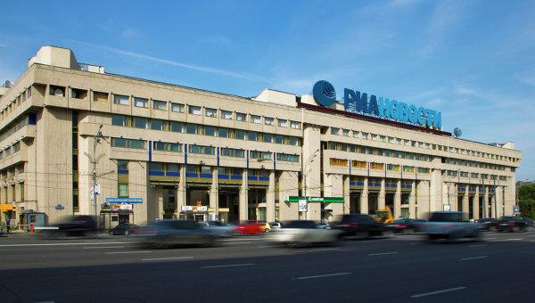 Здание МИА в Москве. Архивное фото