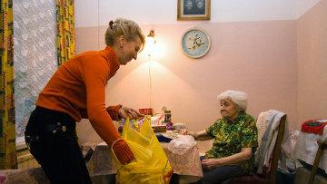 Служба социального обеспечения пенсионеров