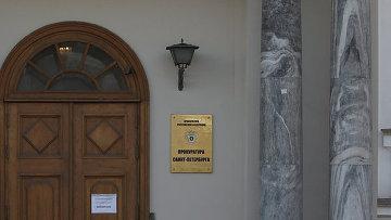 Здание прокуратуры Санкт-Петербурга. Архивное фото