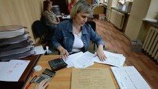 Обработка результатов ЕГЭ в Новосибирске