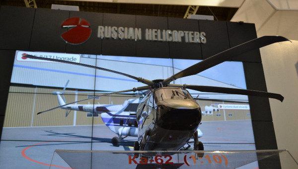 1-ый полет вертолета Ка-62 состоится доконца 2016г