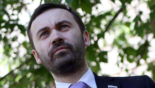 Депутат Государственной Думы РФ Илья Пономарев, архивное фото
