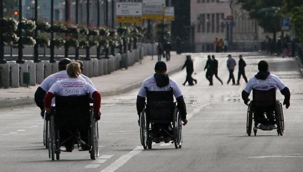 Инвалиды. Архивное фото
