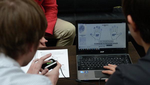 Тестирование способностей человека по отпечаткам пальцев