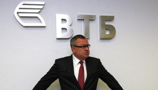 Глава ВТБ Андрей Костин. Архивное фото