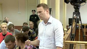 Дело Кировлеса:  последнее слово подсудимых Навального и Офицерова