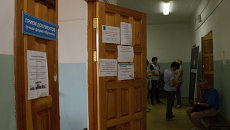 Приемная комиссия ДВФУ во Владивостоке