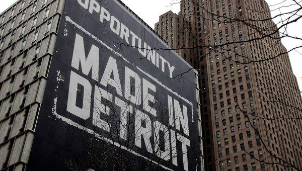 Детройт, архивное фото
