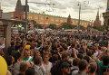 По России прошли несанкционированные митинги в поддержку Навального
