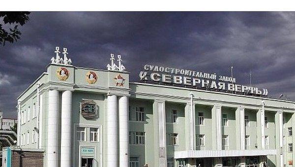 Северная верфь в Петербурге, архивное фото
