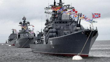 День военно-морского флота России. Архивное фото