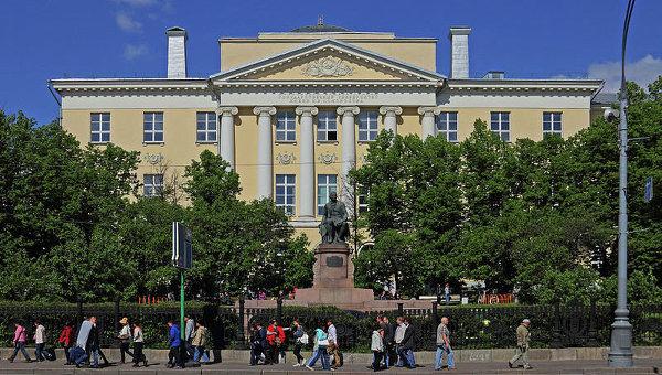Факультет журналистики МГУ