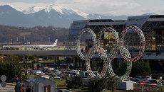 Вид на здание сочинского аэропорта, архивное фото