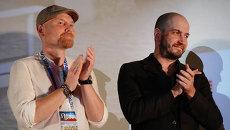 Режиссер Глеб Орлов (слева) и композитор Евгений Гальперин на Международном фестивале короткометражного кино Короче