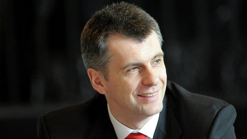 Бизнесмен и политик Михаил Прохоров, архивное фото