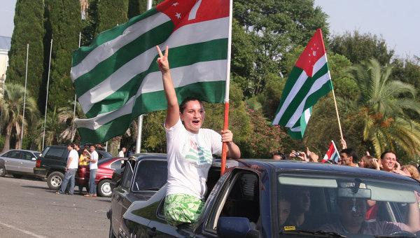 Народные гуляния в Сухум по случаю признания Россией независимости Абхазии