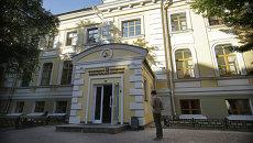 Здание Мосгоризбиркома. Архивное фото