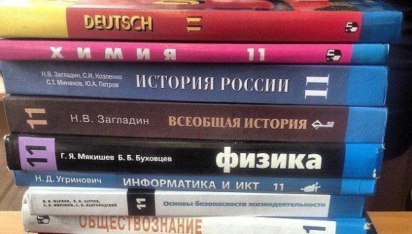 Новые учебники перед началом учебного года, архивное фото