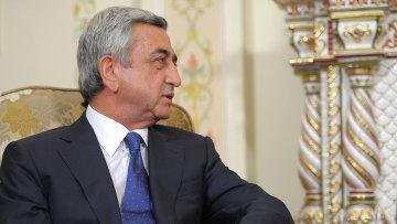 Президент Армении Серж Саргсян, архивное фото