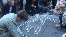 Петербуржцы зажгли свечи в память о трагедии в Беслане