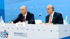 Министр финансов РФ на G20 рассказал о будущем материнского капитала