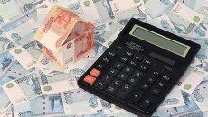 МЭР РФ уточнил прогноз инфляции в ноябре до 0,5%, за 11 мес - до 6,1%
