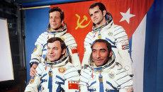 Международный экипаж космического корабля Союз-38 и его дублеры