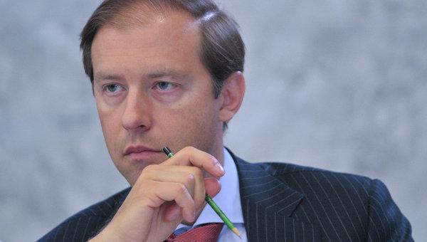 Министр промышленности и торговли РФ Денис Мантуров, архивное фото
