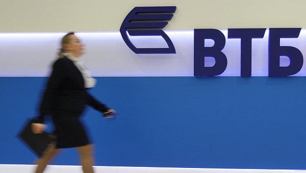 Задва квартала прибыль группы ВТБ составила 15,4млрдруб.