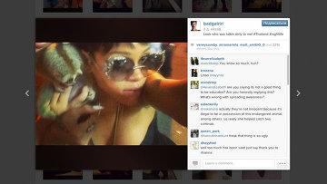 Rihanna The Illuminati Princess Pushing the Satanic