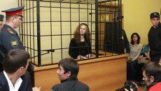 Заседание суда по делу Марии Алехиной, архивное фото