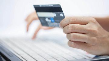 Электронный платеж