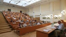 Лекция, архивное фото
