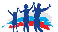 Логотип фестиваля семейных династий Вера. Надежда. Любовь.