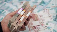 Пачки денег. Архив