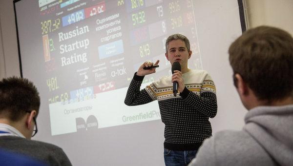 Основатели компании GreenfieldProject рассказывают участникам Generation S об особенностях системы оценок